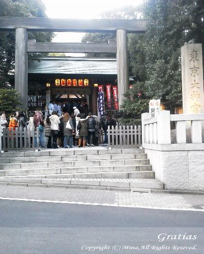 2012_0104.jpg